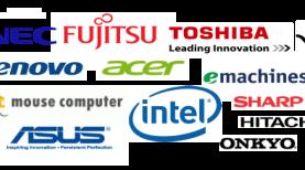NEC富士通東芝レノボSONY Acerマウスコンピューター ASUS DELL HPなど全メーカー対応可能
